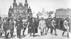 Lenin on the parade in May 1919, Red Square, Moscow
