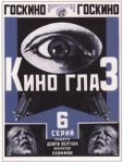 "Alexander Rodchenko's poster for DzigaVertov's ""Kino-Eye, "" 1924"