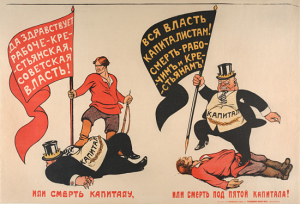 "Death to capital — or death under the heel of capital!"" Victor Deni, 1919"