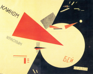 Beat the Whites with the Red Wedge by El Lissitzky, 1920