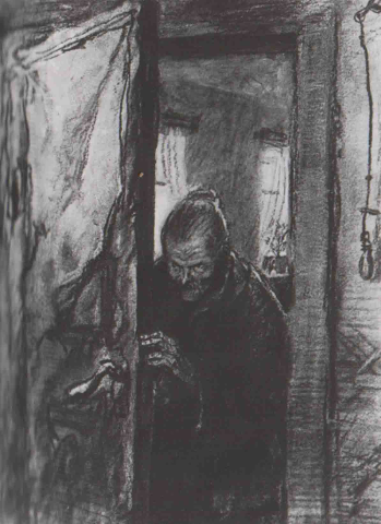 Artist – Dementy Shmarinov