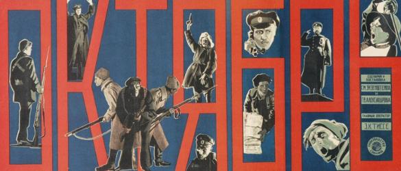 """Poster for Sergei Eisenstein's """"October - Ten Days That Shook The World"""""""