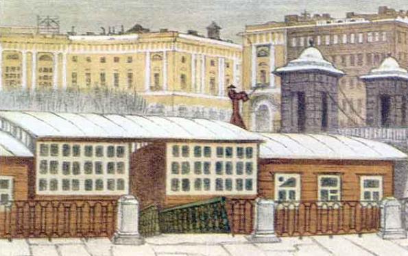 St. Petersburg 1905